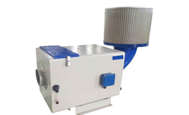 Advantages Of Oil Mist Collector